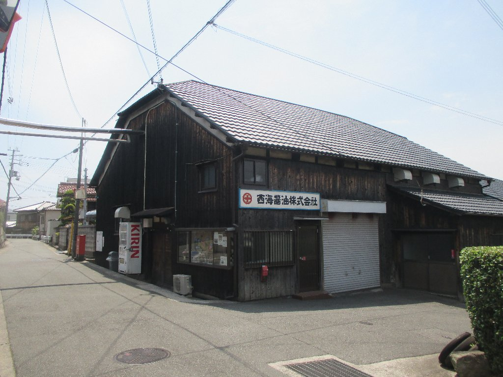 西海醤油 1
