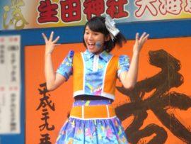 生田神社 大海夏祭 YENA☆ 10