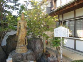 月照寺 人丸観世音菩薩の立像