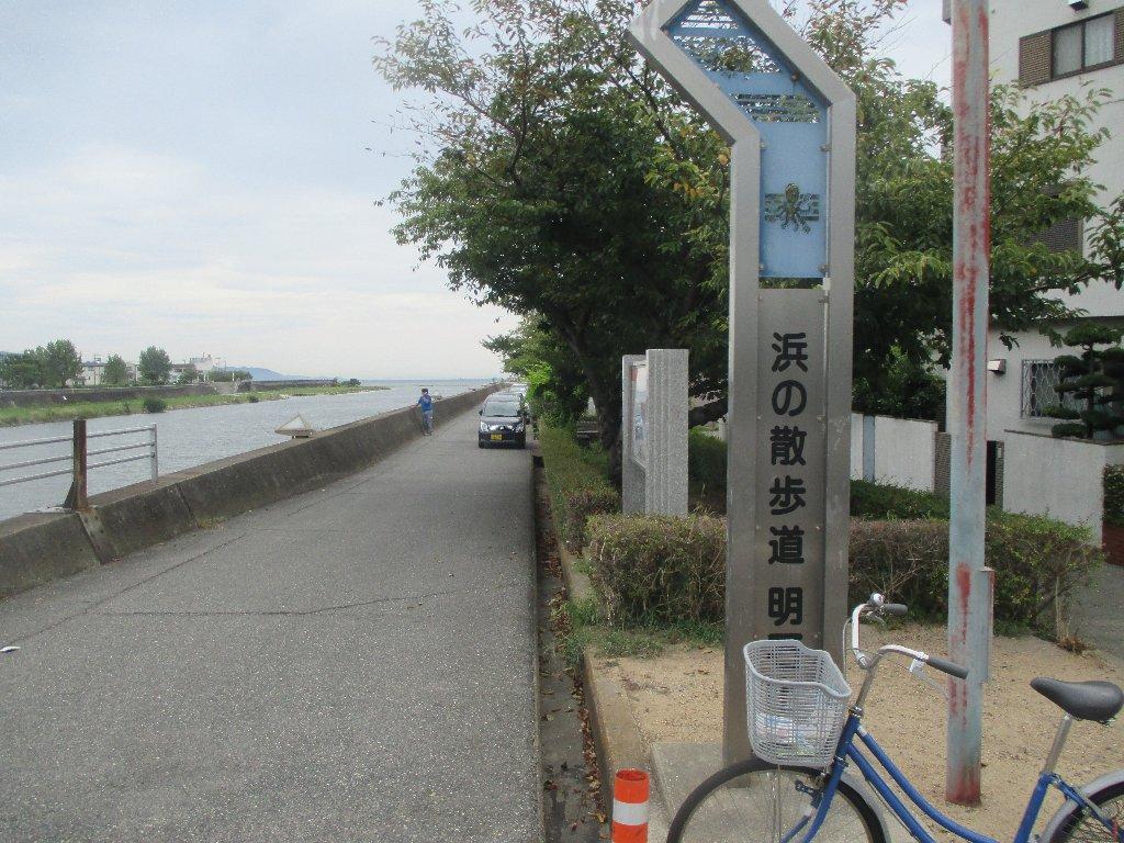 浜の散歩道 1