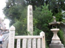 林神社 13