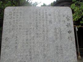 林神社 6