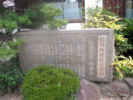 林神社 12