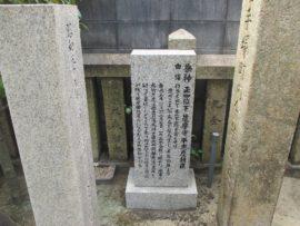 明石 腕塚神社 3