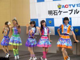 明石たこたこ祭り 25 (YENA☆ステージ)