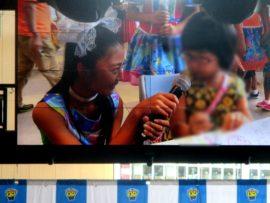 明石たこたこ祭り 19 (YENA☆)