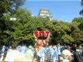 岩屋神社秋祭り 布団太鼓が明石公園を巡行! 真っ赤な布団太鼓が美しい。