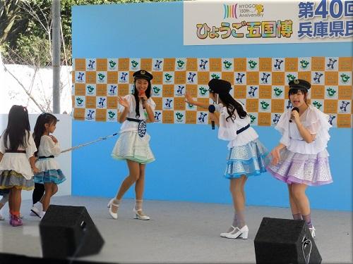 第40回 兵庫県民農林漁業祭 YENA☆(イエナ) 2