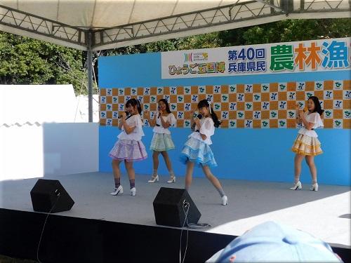 第40回 兵庫県民農林漁業祭 YENA☆(イエナ) 1