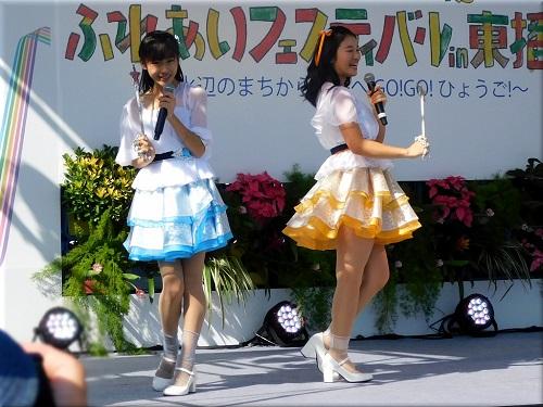 ひょうご五国博 ふれあいフェスティバルin東播磨  YENA☆(イエナ)ステージ 1