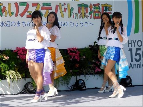 ひょうご五国博 ふれあいフェスティバルin東播磨  YENA☆(イエナ)ステージ 2