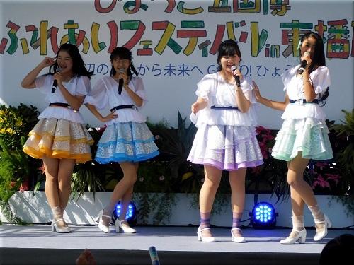 ひょうご五国博 ふれあいフェスティバルin東播磨  YENA☆(イエナ)ステージ 3