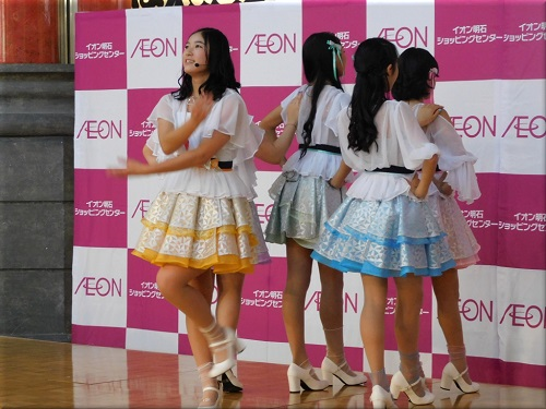 YENA☆(イエナ)ステージ 1