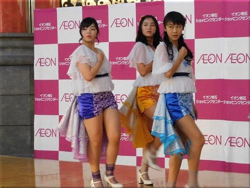 YENA☆(イエナ)ステージ 4