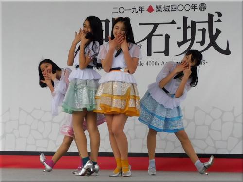 明石城築城400周年記念事業 ステージイベント出演のYENA☆(イエナ) 1