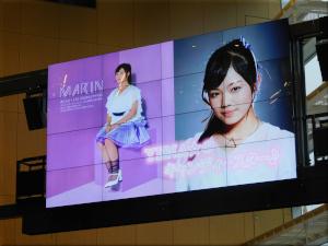 「アイドルひな祭り in 明石」のYENA☆ 4 まりんちゃん